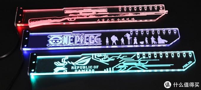 显卡支架RGB版