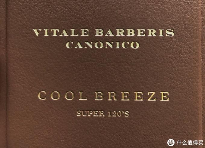 VBC COOL BREEZE