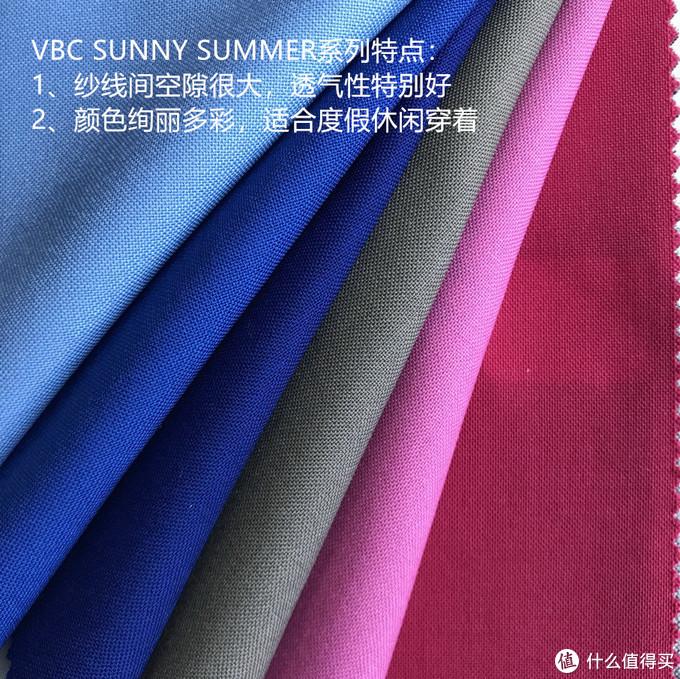 SUNNY SUMMER 系列颜色绚丽多彩