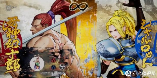 重返游戏:SNK 《侍魂》系列重启新作6月发售!