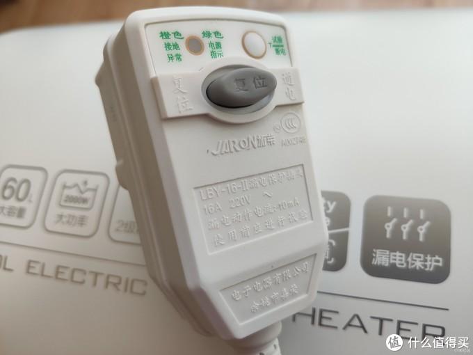 云米进军电热水器市场,其产品到底值不值得买呢?