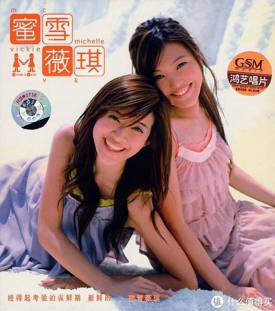 怀旧向:华语音乐黄金时代 那些被错过的歌手们(2)
