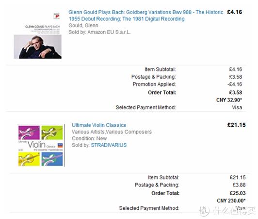 耗时半年,英亚白送我几张CD:记一次特别的英亚CD购物体验