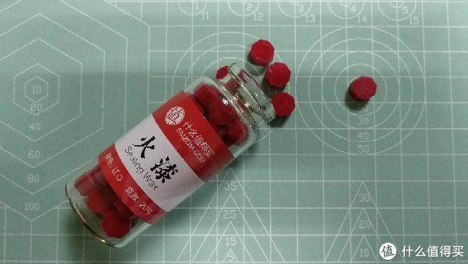 红色火漆块20克,多少粒没数,网上有卖其他颜色的