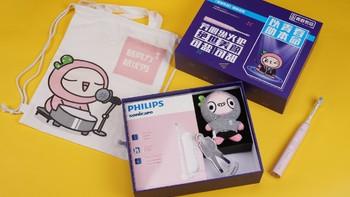 飞利浦 HX6856/12 电动牙刷 淡粉色开箱展示(主体 底座 充电灯 按键 指示灯)