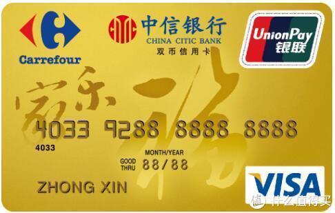 几张超市联名卡 一年可省不少钱