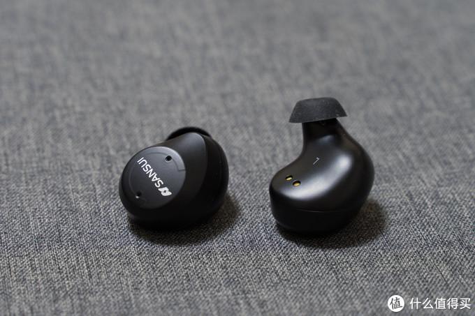 """""""听个响""""竟超出预期 Sansui 山水 i23 蓝牙耳机使用体验"""
