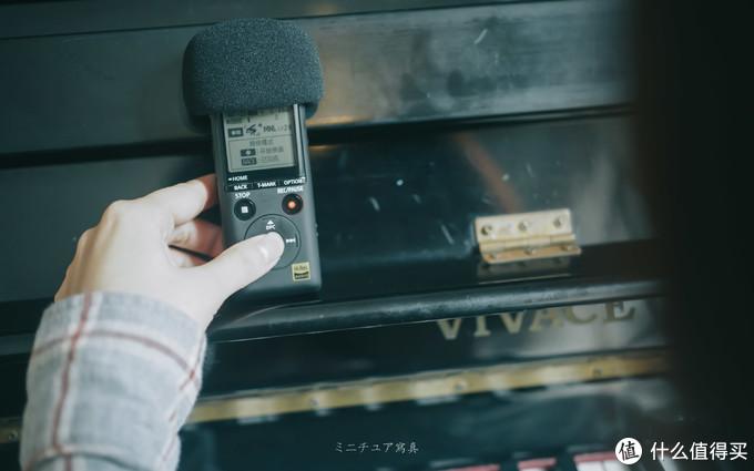 索尼 PCM-A10 录音笔初体验