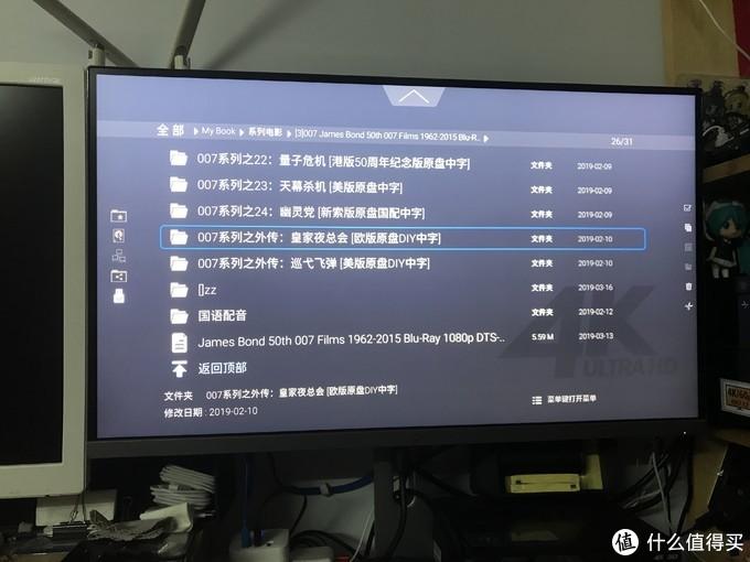 2019年我也进入4K时代,开博尔Q10 PLUS二代开箱
