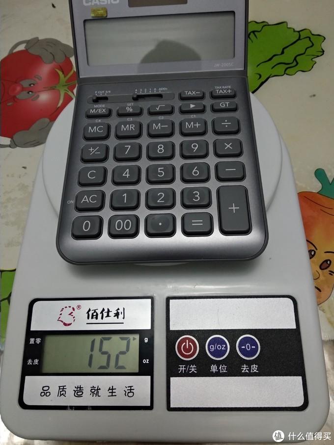 拒绝当文盲,办公也要有高颜值,卡西欧计算器评测!