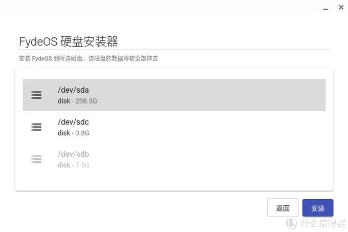 国产定制Chrome OS,轻量系统 FydeOS 小白式安装教程