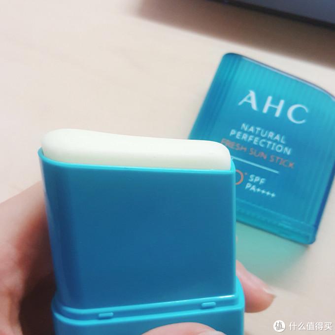 比防晒喷雾更方便!AHC玻尿酸防晒棒360°无死角防晒