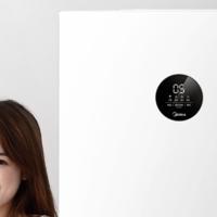 美的BCD-230WTPZM(E) 冰箱开箱介绍(包装|风格|容量)