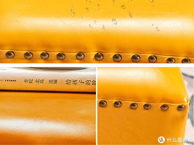 打造多彩生活:集美家居 上新一款多色时尚创意皮凳