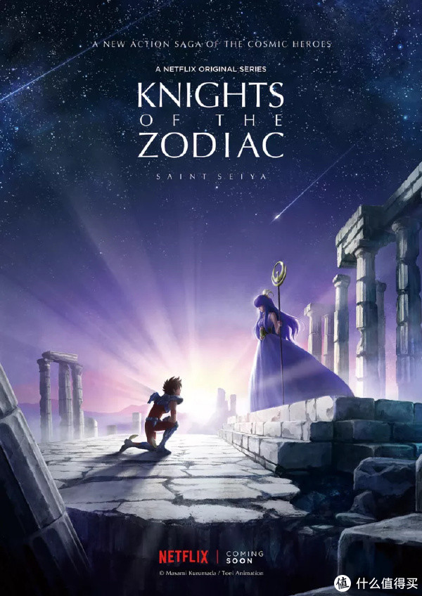 Netflix版《十二宫骑士:圣斗士星矢》最新预告公开!