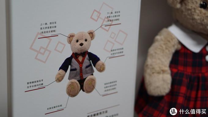 智能陪伴,因爱而生,让来福熊成为孩子最好的朋友
