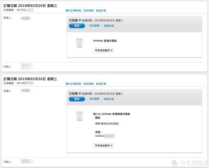 ▲ 香港官网开售即刻下定,为了弥补主动降噪功能的缺失,无线充电版本还加入了刻字选项:宁静 听到生命的盛放。