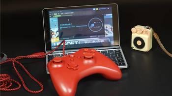 钛度 TGC300 手柄使用展示(操作|系统|驱动|固件)