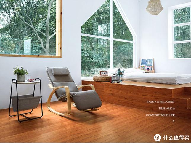 林氏木业上新实木电动摇摇椅 实现摇椅+按摩椅功能二合一