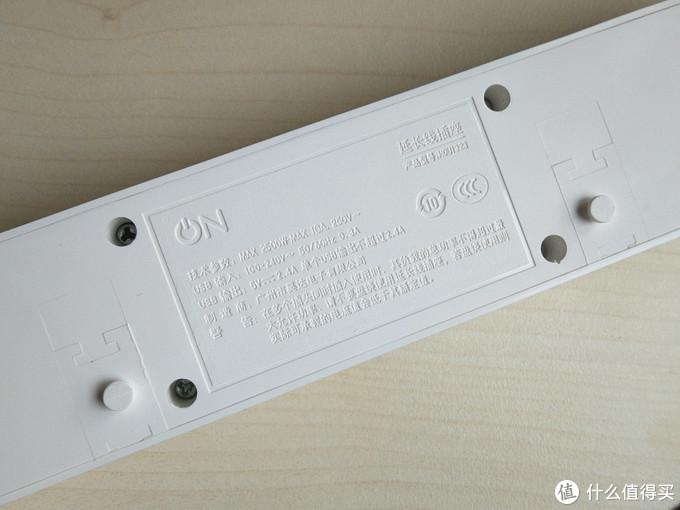 支架插座二合一——ON HOU1323 手机支架USB插座