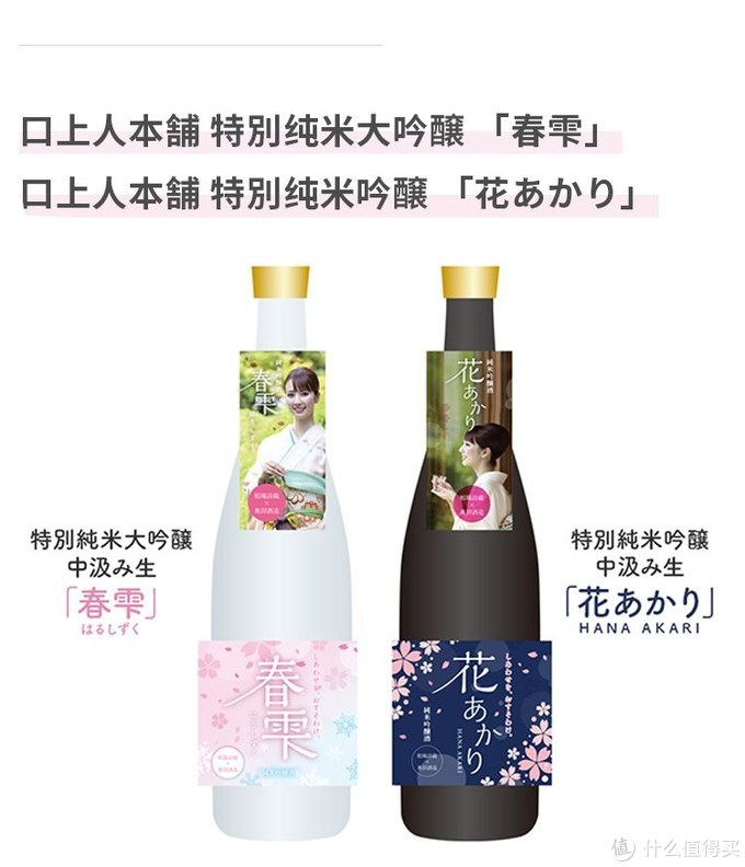 粉色暴击!7款樱花限定酒 包揽你的少女心