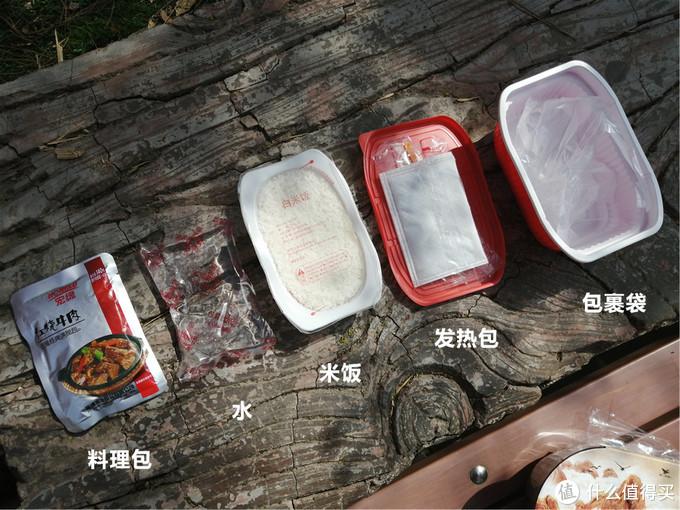 无肉不欢,方便食品也要有肉才行!——6款牛肉类方便食品横屏