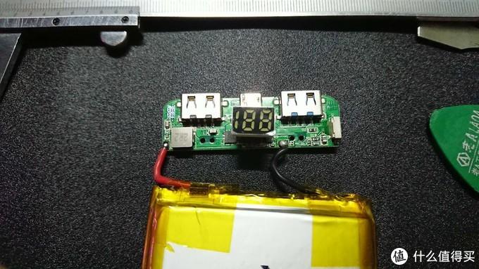 这里有个芯片mp5037,集成度很高