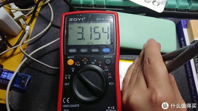 放完电后的电压