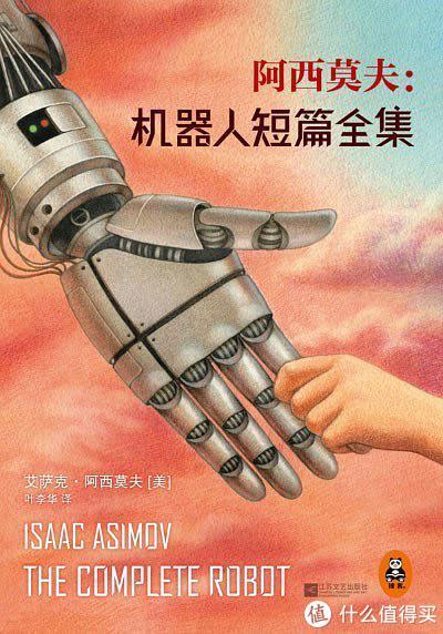 不硬核但精彩——软科幻爱好者的六本小说推荐
