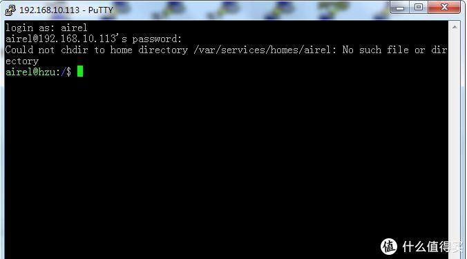中间的那句可以不用理会,只是提示没有对应用户文件目录