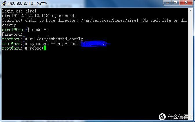 输入设置密码,重启!
