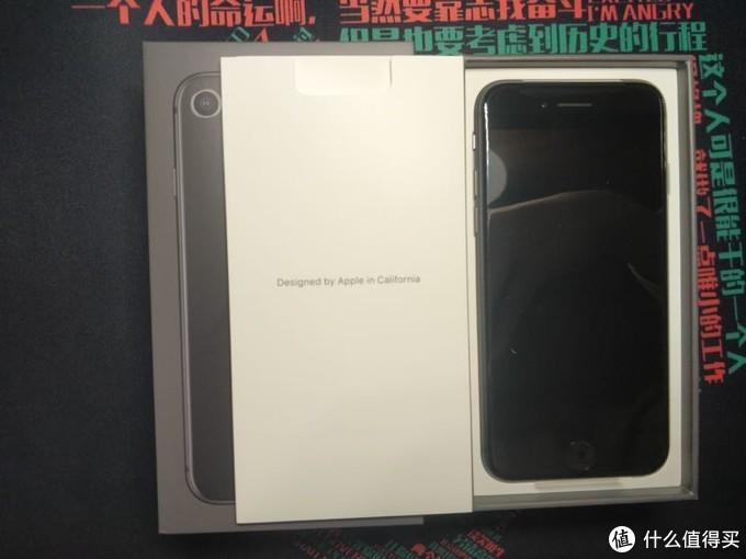 伪开箱 把iPhone8的盒子打开