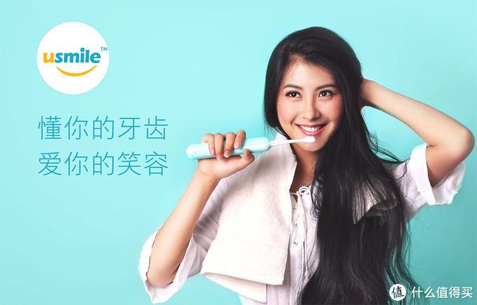 让您的宝贝从此爱上刷牙——usmile Q1 冰淇淋儿童专业分段护理电动牙刷测评