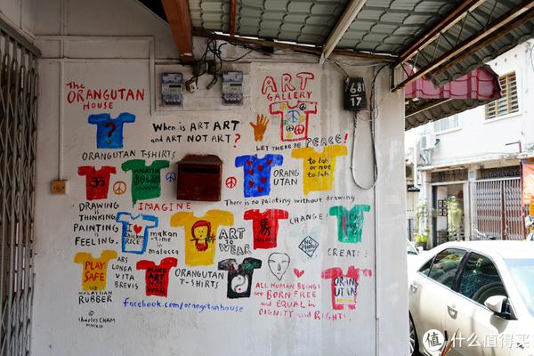 跟槟城人民一样喜欢涂鸦~