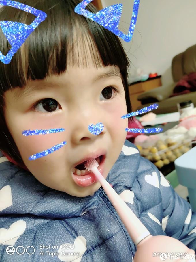 宝宝的第一个电动牙刷——评测usmile Q1 冰淇淋儿童专业分段护理电动牙刷