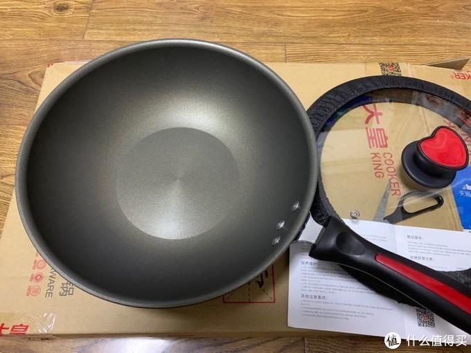 炊大皇WG15068健康无油烟炒锅开箱评测