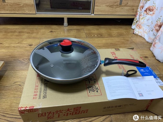 赠送的透明锅盖,这么一看颜值还可以呀