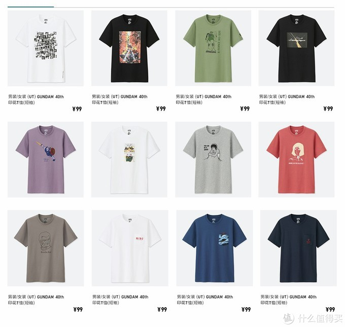 优衣库X机动战士高达40周年 UT T恤入手+高达入手晒单