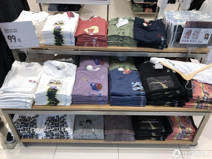 12款T恤都在这里了
