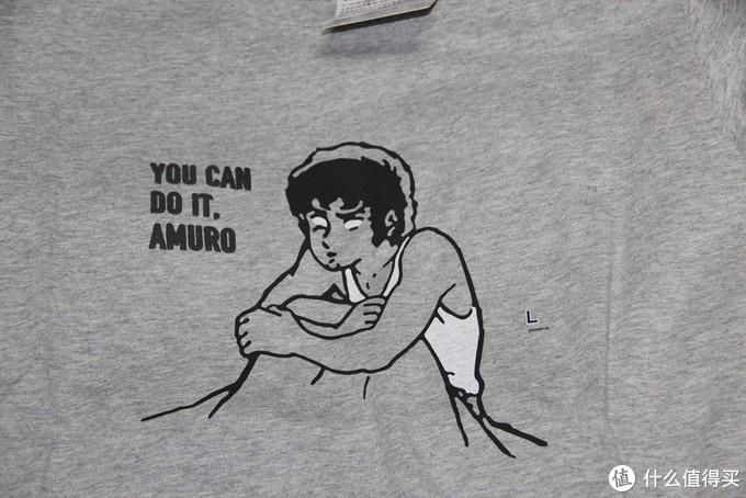 "T恤上还原的很不错 还配上了""阿姆罗 你可以的""字样"