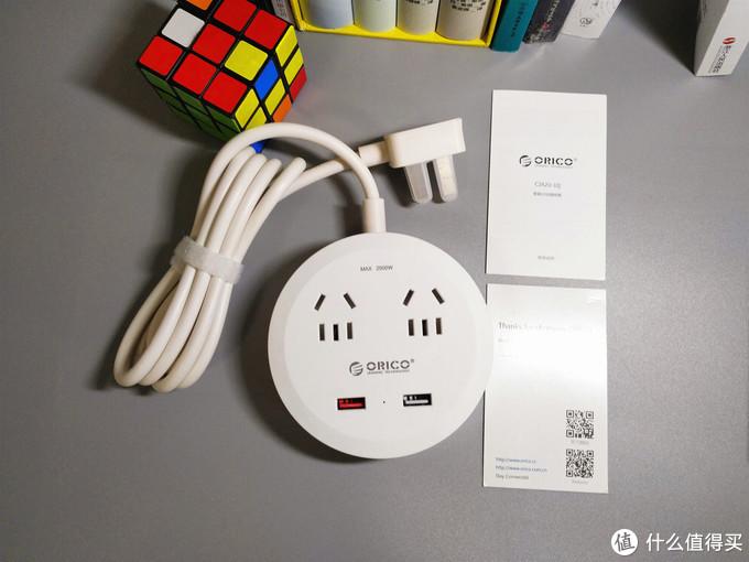 做工精致,安全可靠,奥睿科智能USB插线板开箱试用