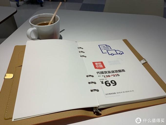 好看实用又有颜的宜家定制笔记本,你值得拥有!