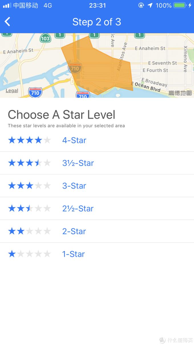 如何计划洛杉矶深度自由行——通票Go Card介绍、Priceline竞拍模式实战、机酒选择等经验分享