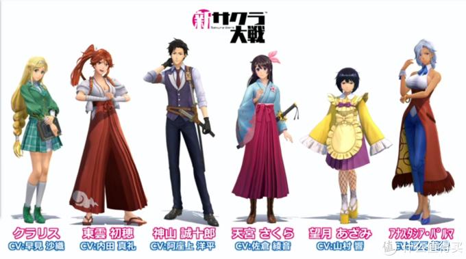 重返游戏:樱花再起——《新樱花大战》公布,今冬登陆PS4