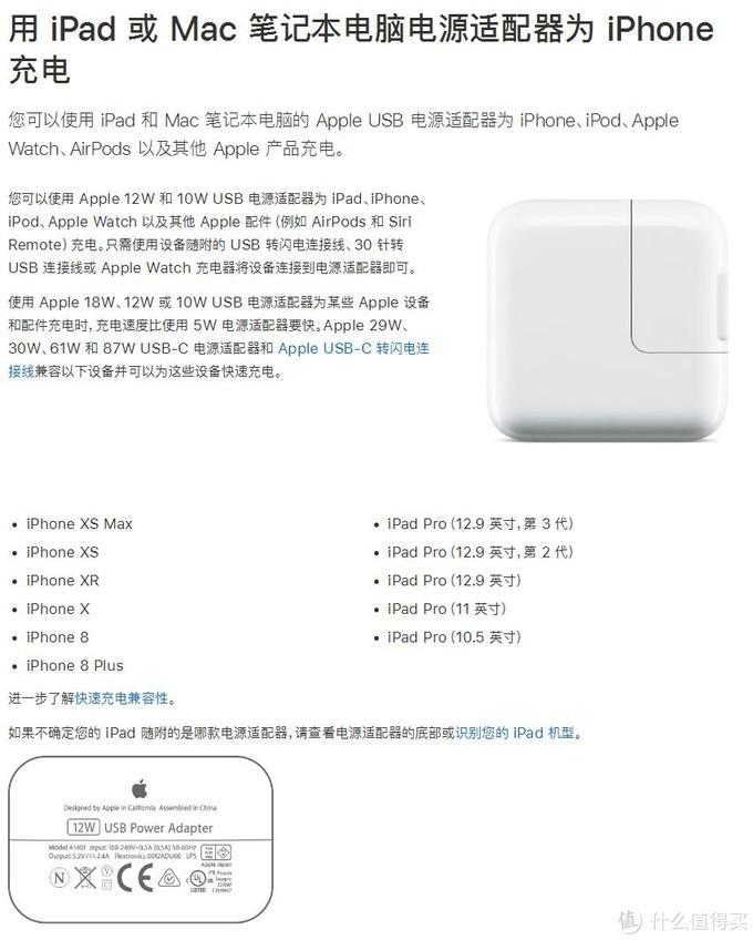 高性价比的苹果PD快充你终于来了!摩米士PD快充套装快速上手