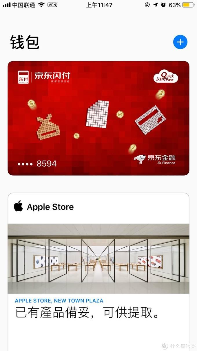 关于如何香港Apple Store购买AirPods的若干问题集合
