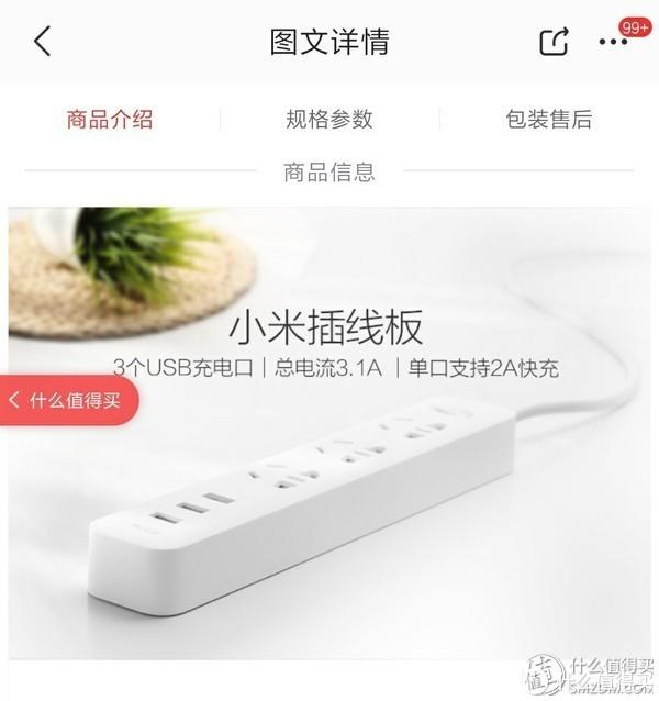 值不值得买?手机支架USB插座体验测评