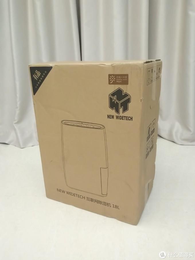 标准的米家产品包装箱