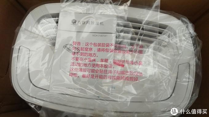 说明书胶袋上有安全警告,与国际接轨,赞!
