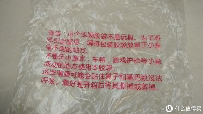 机器本体的大胶袋上也有安全警告信息,再赞!